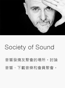 Society of Sound